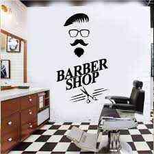 Men's salon for sale in UAE